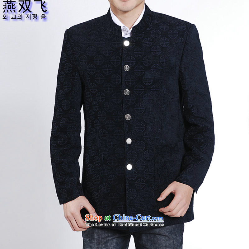 Yan flying to New Product men wore clothing is smart casual retro Tang dynasty China wind men in older men's dress suit 38,028 alumni by Tang Dynasty navy blue?165