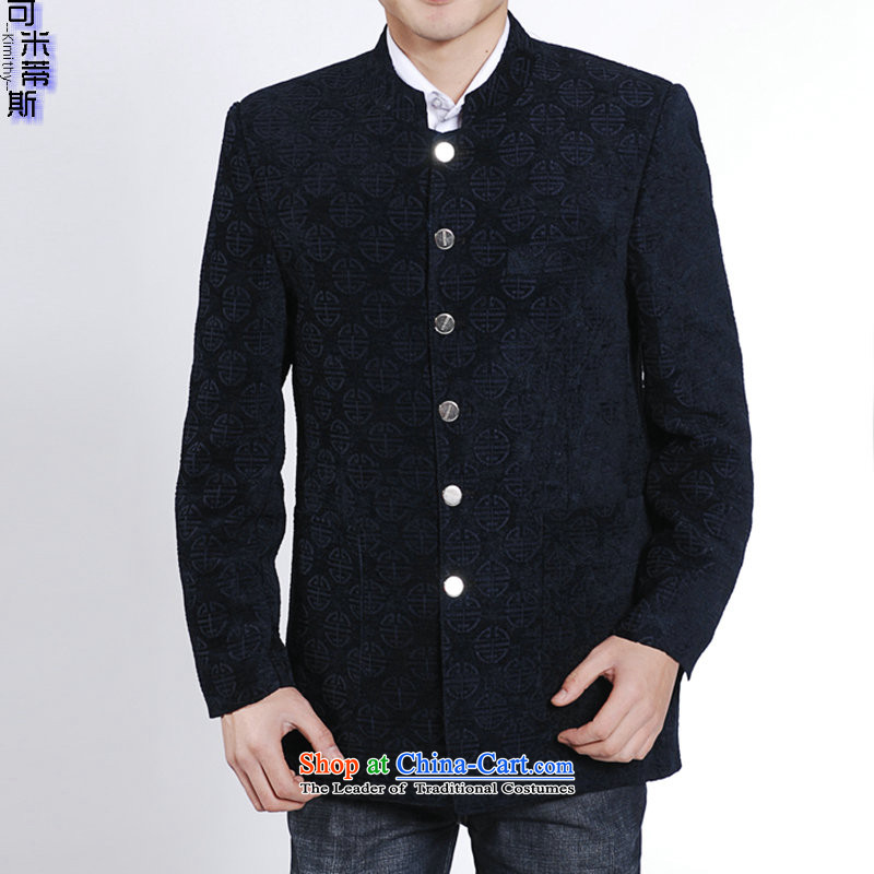To Simitis new products men wore clothing is smart casual retro Tang dynasty China wind men in older men's dress suit 38,028 alumni by Tang Dynasty navy blue�5