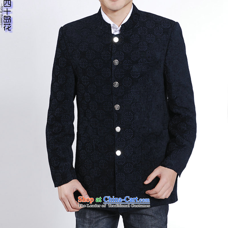 40 Island New men wore clothing is smart casual retro Tang dynasty China wind men in older men's dress suit 38,028 alumni by Tang Dynasty navy blue聽180