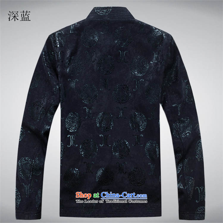 Kanaguri mouse in older men Tang jackets China Wind Jacket coat and father red聽L picture, prices, brand platters! The elections are supplied in the national character of distribution, so action, buy now enjoy more preferential! As soon as possible.