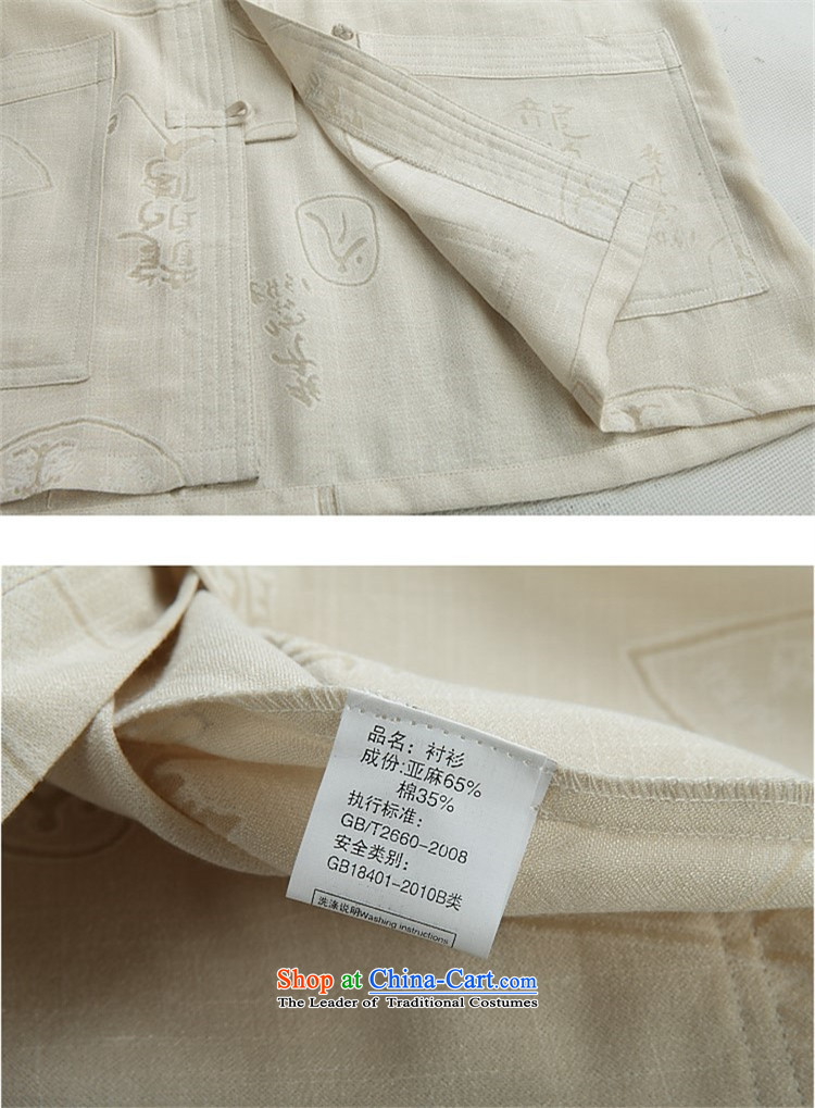 Beijing New OSCE Tang Dynasty Xia Men's older cotton linen Tang Dynasty Short-Sleeve Men with beige XL/180 father picture, prices, brand platters! The elections are supplied in the national character of distribution, so action, buy now enjoy more preferential! As soon as possible.