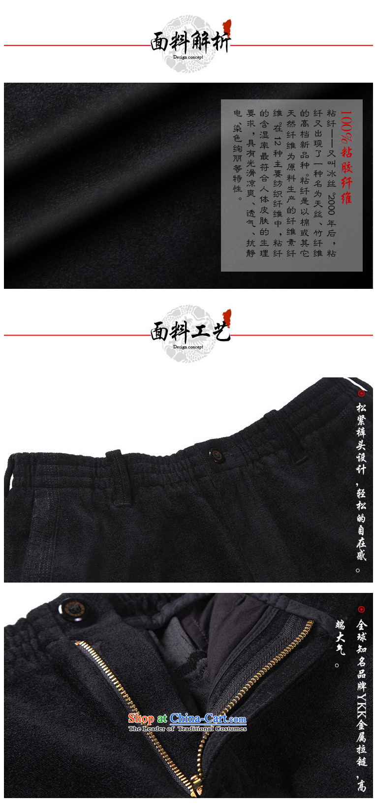 To Tang Dynasty Dragon China wind men viscose pant聽14571聽Black聽48 Black聽52 pictures, prices, brand platters! The elections are supplied in the national character of distribution, so action, buy now enjoy more preferential! As soon as possible.