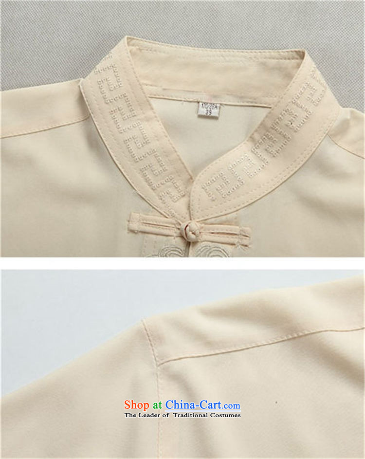 Beijing OSCE men summer new Tang dynasty short-sleeved Tang dynasty in older-Tang dynasty male short-sleeved Tang Dynasty Package White Kit聽M/170 picture, prices, brand platters! The elections are supplied in the national character of distribution, so action, buy now enjoy more preferential! As soon as possible.