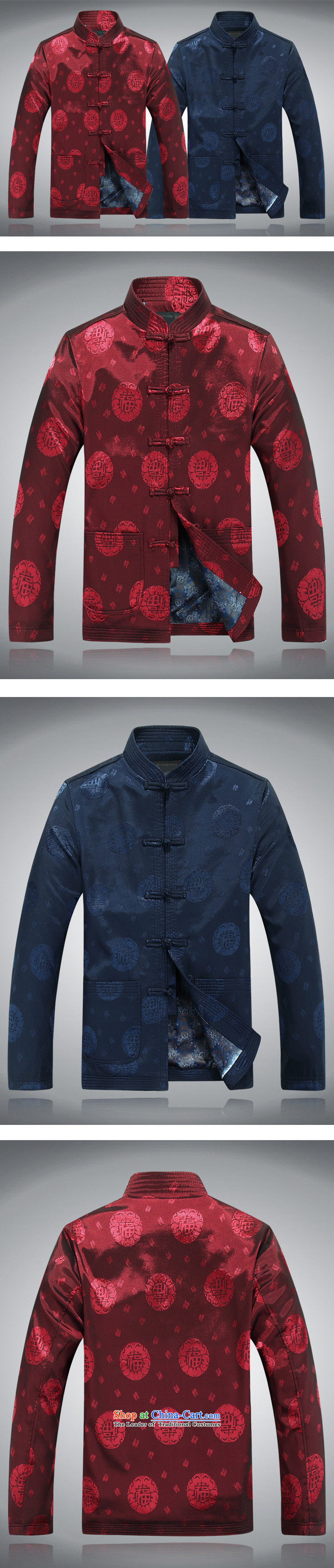 Alice Keci China wind men in Tang Dynasty Chinese Winter older Chinese tunic Long-Sleeve Shirt thoroughly middle-aged men in spring and autumn jacket collar to intensify China wind red聽XXXL picture, prices, brand platters! The elections are supplied in the national character of distribution, so action, buy now enjoy more preferential! As soon as possible.
