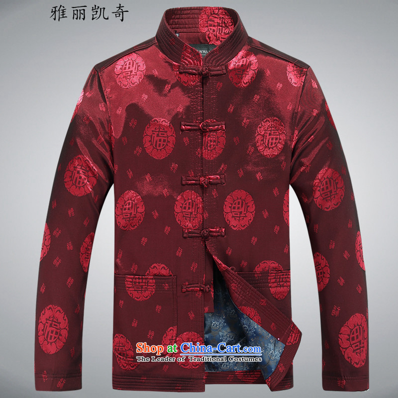 Alice Keci China wind men in Tang Dynasty Chinese Winter older Chinese tunic Long-Sleeve Shirt thoroughly middle-aged men in spring and autumn jacket collar to intensify China wind XXXL red