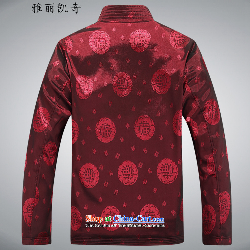 Alice Keci China wind men in Tang Dynasty Chinese Winter older Chinese tunic Long-Sleeve Shirt thoroughly middle-aged men in spring and autumn jacket collar to intensify China wind red聽XXXL, Alice keci shopping on the Internet has been pressed.