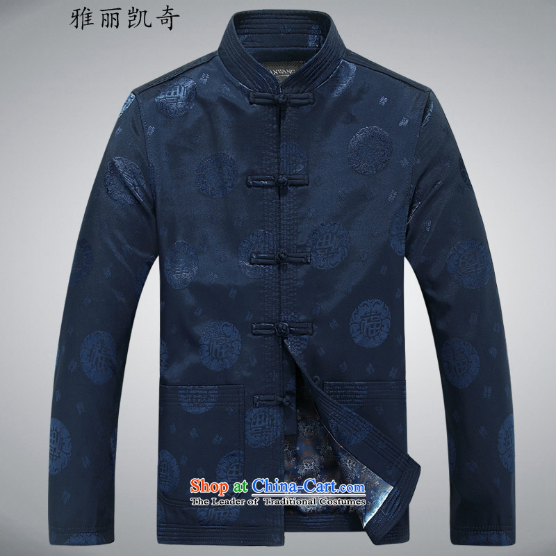 Alice Keci of older persons in the men's wedding Chinese Tang jackets grandfather winter plus cotton Tang dynasty collar to increase the life of the red cotton birthday dark blue聽XL