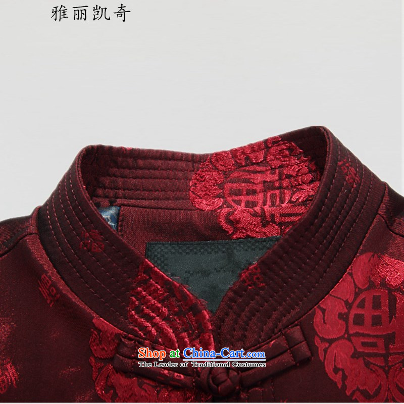 Alice Keci of older persons in the men's wedding Chinese Tang jackets grandfather winter plus cotton Tang dynasty collar to increase the life of the red cotton birthday dark blue聽XL, Alice keci shopping on the Internet has been pressed.