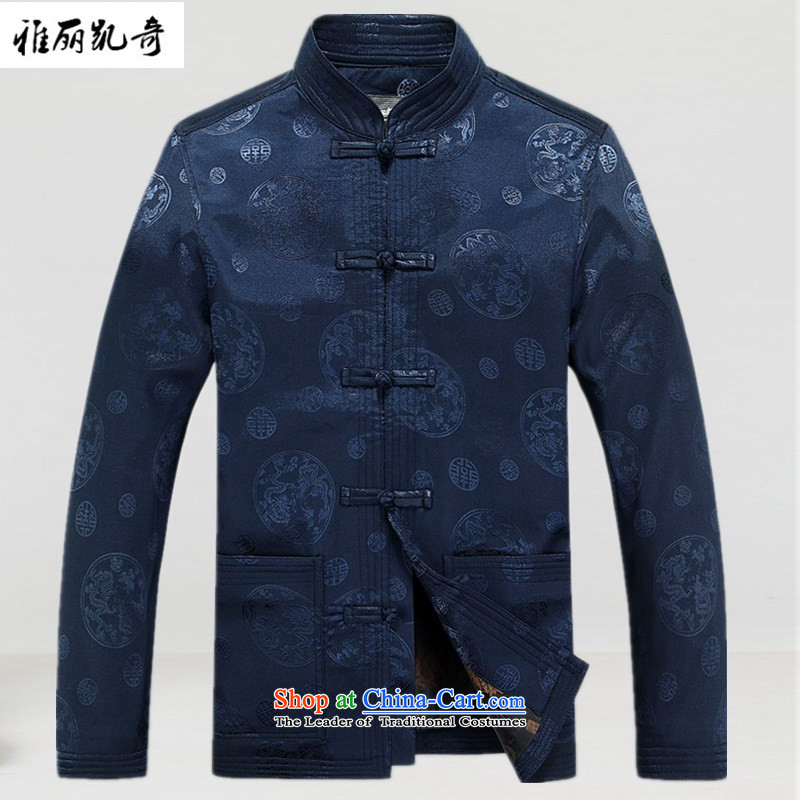 Alice Keci men of autumn and winter in Tang Dynasty Chinese tunic shirt jacket thickened older Han-chinese collar jacket improved national grandfather replacing ���� blue�L
