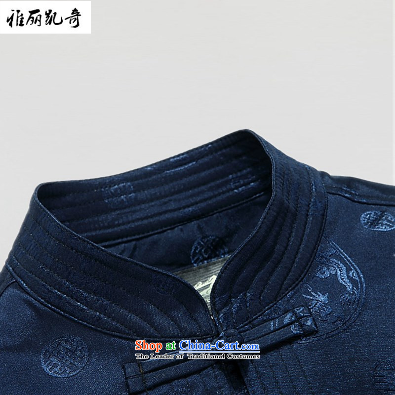 Alice Keci men of autumn and winter in Tang Dynasty Chinese tunic shirt jacket thickened older Han-chinese collar jacket improved national grandfather boxed ãþòâ blue , L, Alice keci shopping on the Internet has been pressed.
