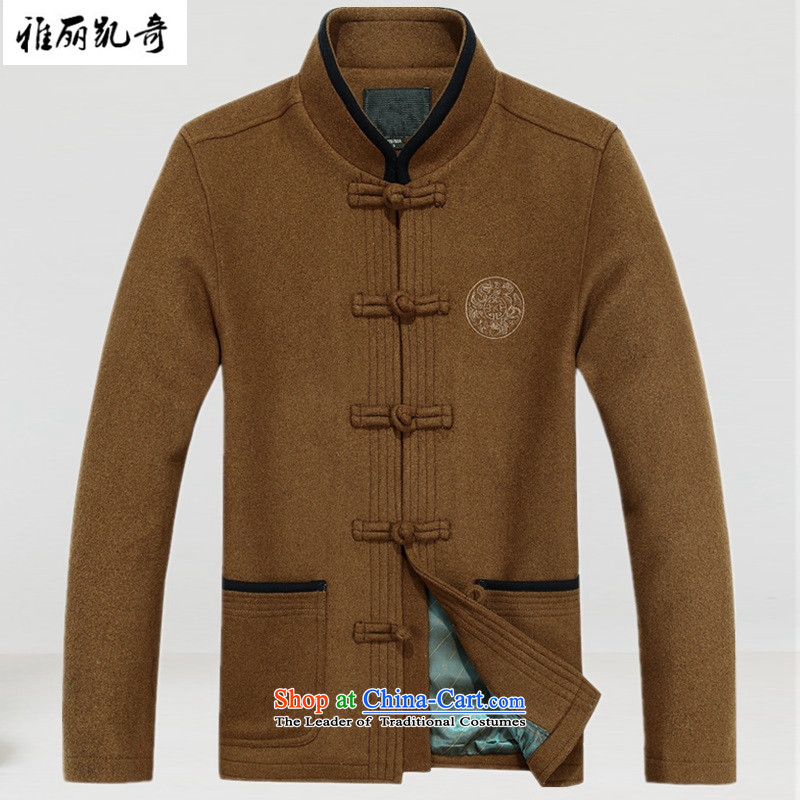 Alice Keci men Tang dynasty during the spring and autumn long-sleeved jacket a thick winter Han-grandfather load increase father tray clip jacket stylish improved national T-shirt and yellow�M