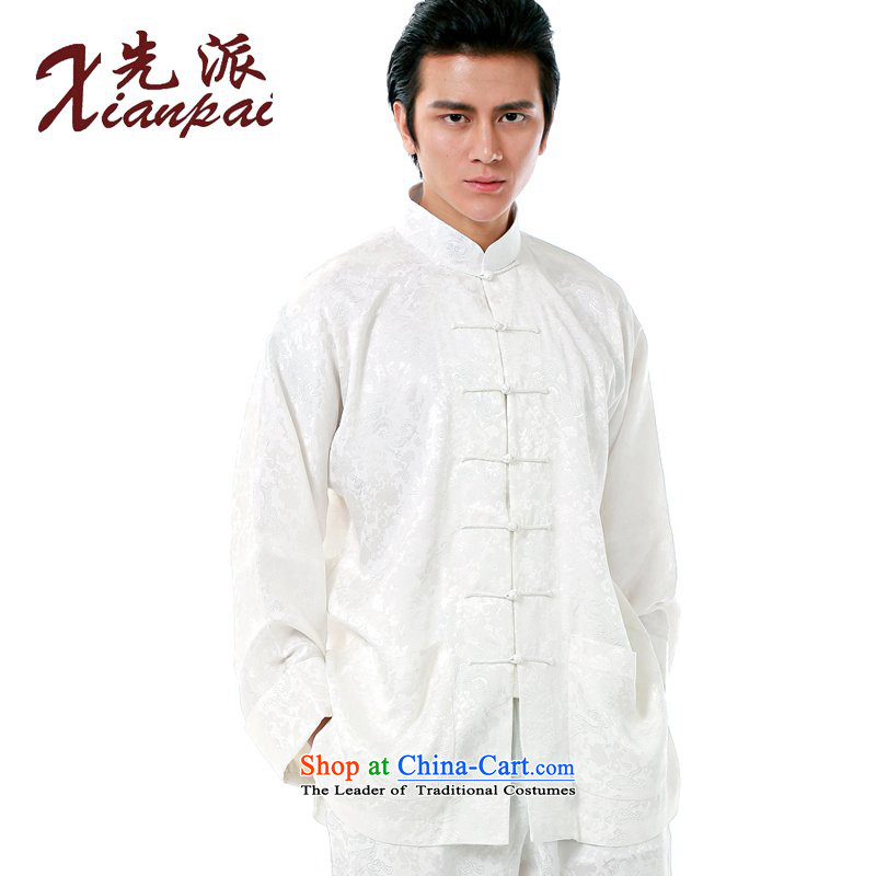 The dispatch of the spring and summer of Tang Dynasty Men long-sleeved dragon design silk Leavesa Scent of high-end dress stylish China wind Father's Day retro-sleeve T-shirt with white pantalette leisure Xiang of long-sleeved kit�XXL