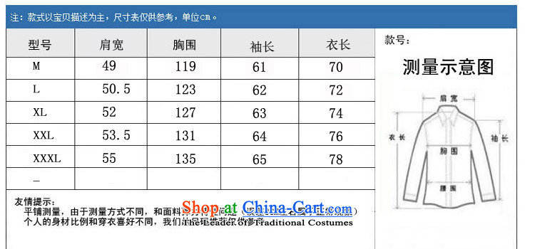Alice Keci autumn and winter new Tang dynasty of older persons in the middle-aged long-sleeved shirt collar men men national costumes improved national birthday too life jackets goldXXXL picture, prices, brand platters! The elections are supplied in the national character of distribution, so action, buy now enjoy more preferential! As soon as possible.