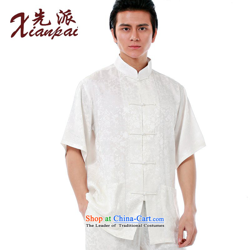 To send the new summer Tang dynasty men short-sleeved T-shirt Chinese Premier Silk dragon design of fathers day dresses xiang ethnic leisure relaxd stylish high Waist Trousers white short-sleeved migration Xiang?XXXL Kit