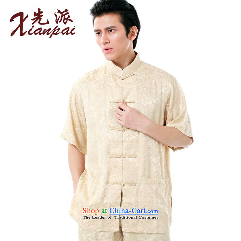 To send the new summer Tang dynasty men short-sleeved T-shirt Chinese Premier Silk dragon design of fathers day dresses xiang ethnic leisure relaxd stylish high Waist Trousers white short-sleeved migration Xiang Package聽XXXL, dispatch (xianpai) , , , shop