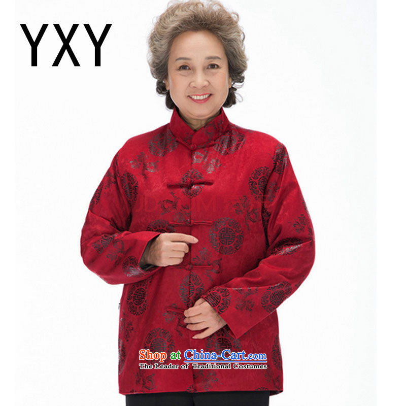 In line cloud ?t��a older women and men in round Hee-ryong autumn and winter clothes for couples with thick coat with Mom and Dad?DY0123 combination of?red