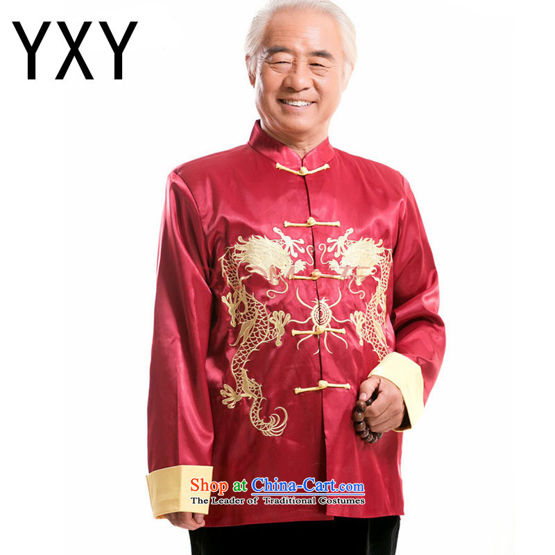 In line cloud Men's Mock-Neck Tang Dynasty Chinese name side wind in older Ssangyong embroidery Yong-nam will�DY004�RED�L