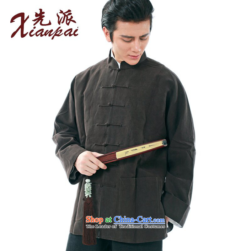 The dispatch of autumn and winter Tang dynasty men silk linen collar High End Disk detained dress Long-sleeve traditional feel China Wind Jacket relaxd casual shirts father deeply lady Population Commission jacket?M 170