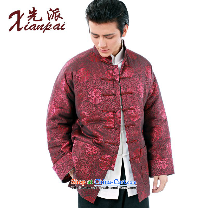 The dispatch of the traditional winter even shoulder Tang dynasty China wind and long-sleeved shirt thoroughly in the thick of older xl dress father collar disc clip relaxd casual jacket coat red circle?4XL