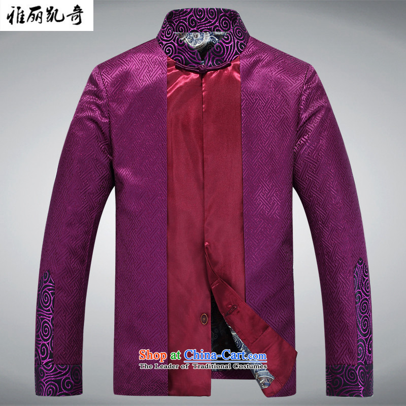Alice Keci shawl Tang Dynasty Spring New Men Tang Dynasty Chinese collar retro improved dress Chinese tunic spring and fall jacket clothes purple聽L