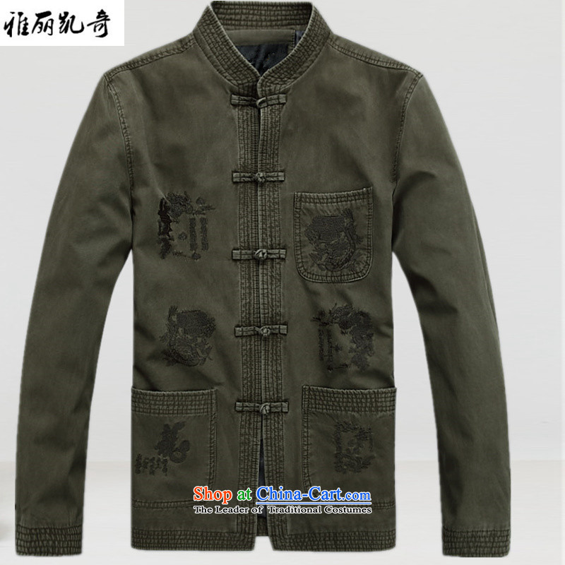 Alice Keci Old Beijing men in Tang Dynasty older Chinese cotton autumn and winter jacket, large long-sleeved shirt with father improved leisure retro improved)?2-color?XL