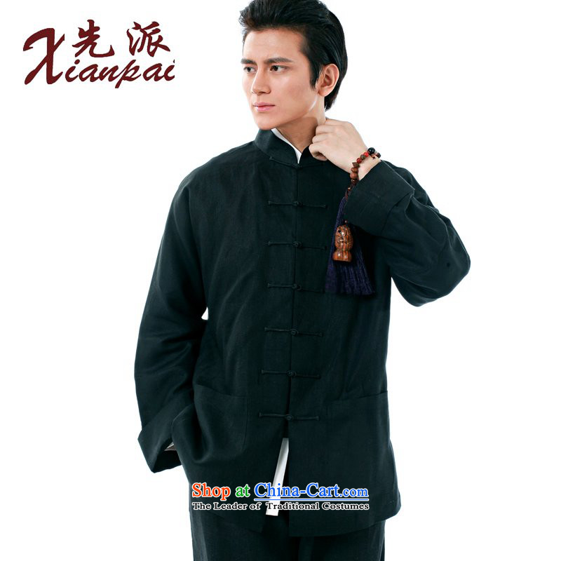 To send the new spring and summer Tang Dynasty Chinese men and flax long-sleeved shirt and Stylish coat unlined garment snap-Father's Day Gifts retro-sleeved ethnic leisure loose XL Black Linen long-sleeved clothing?3XL .