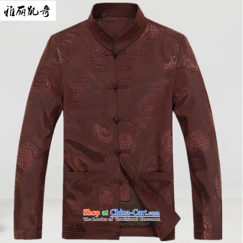 Alice Keci older men fall and winter, long-sleeved shirt thoroughly cotton coat. Fatsos Tang Dynasty Chinese to xl robe jacket retro improved national dress and color�XXL