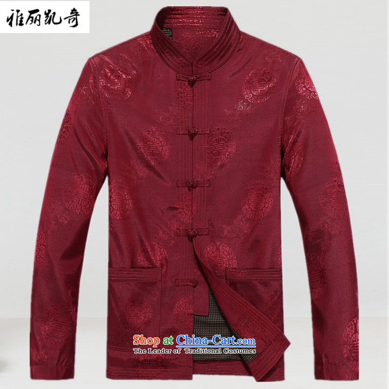 Alice Keci older men fall and winter, long-sleeved shirt thoroughly cotton coat. Fatsos Tang Dynasty Chinese to xl robe jacket retro improved national dress�XXXL red