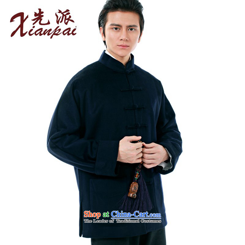 To send the new Man Tang blouses spring and autumn jacket stylish China wind long-sleeved to Father Cashmere wool sweater new Chinese thickened loose diskette XL Snap collar dark blue jacket cashmere燤