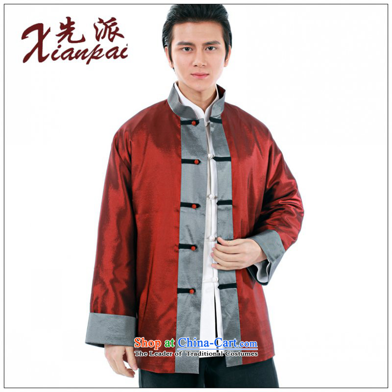 The dispatch of the Spring and Autumn Period and the Tang dynasty fashion men long-sleeved red wedding dresses high-end new Chinese Youth Shirts China wind collar folder jacket collar loose XL red satin long-sleeved sweater?XXL