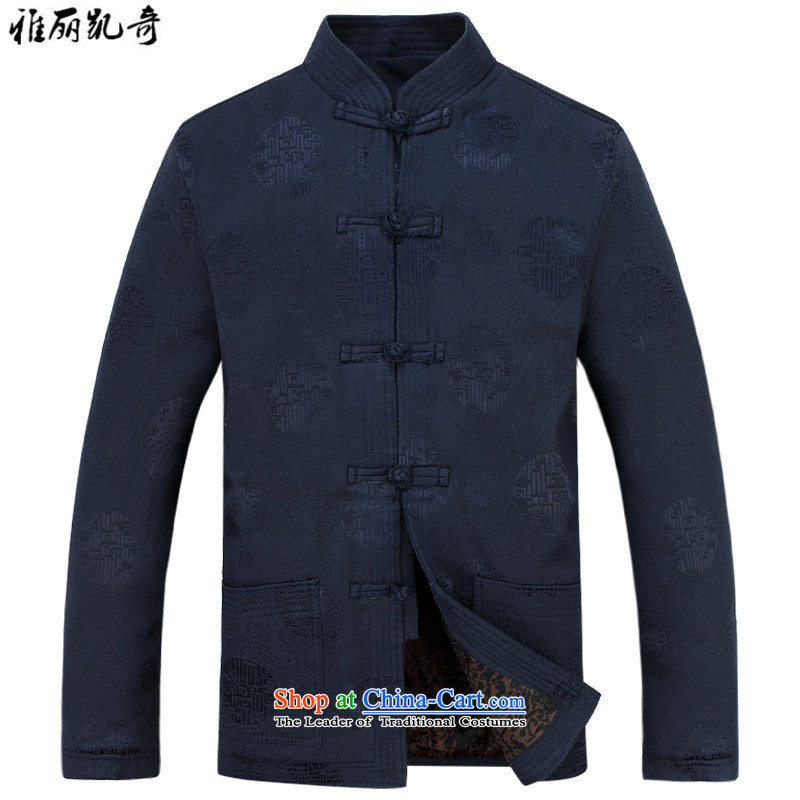 Alice Keci Tang jacket men in older Tang jackets Chinese collar older maximum code disk detained during the spring and autumn jacket coat China wind dress cotton coat dark blue T-shirt and pants Kit�L