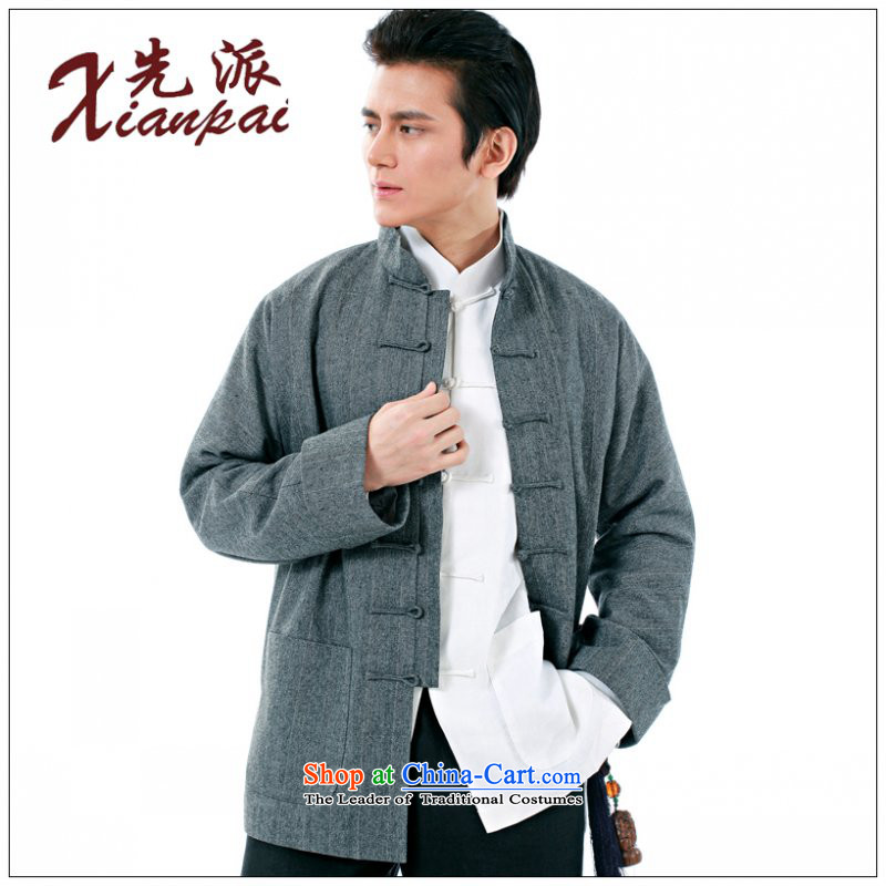 The dispatch of a high-end dress Tang Dynasty Men long-sleeved silk wool coat Stylish spring and autumn thick China wind up collar middle-aged 6-21 Yi leisure loose XL to Father gray vertical streaks wool coat�L