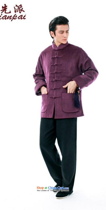 To send the new spring and autumn Tang Dynasty Men long-sleeved stylish China wind cashmere overcoat traditional even cuff thick new Chinese collar high-end in older wool tops purple cashmere Dress Casual jacket聽M  聽new products under the concept of pre-sale 3 day shipping picture, prices, brand platters! The elections are supplied in the national character of distribution, so action, buy now enjoy more preferential! As soon as possible.