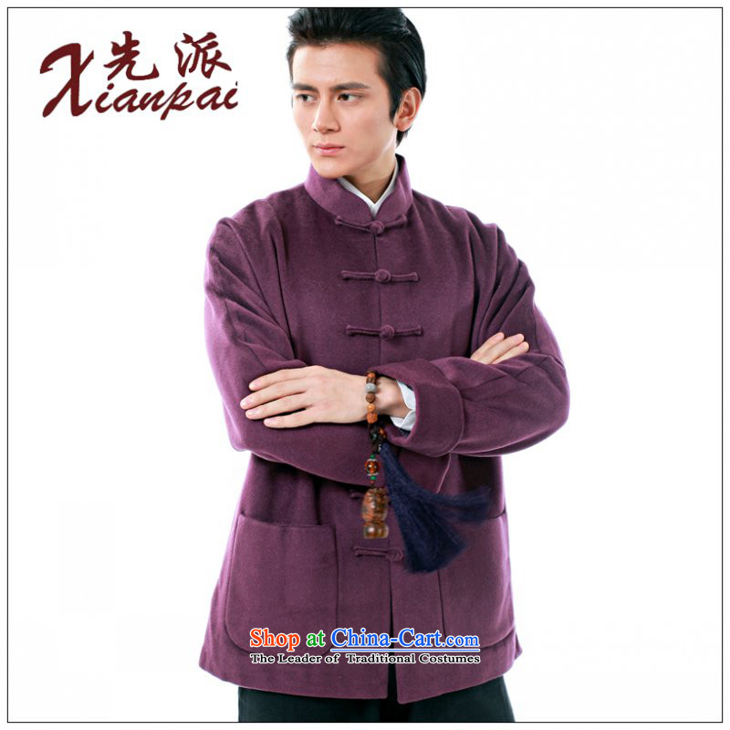 To send the new spring and autumn Tang Dynasty Men long-sleeved stylish China wind cashmere overcoat traditional even cuff thick new Chinese collar high-end in older wool tops purple cashmere Dress Casual jacket?M  ?new products under the concept of pre-s