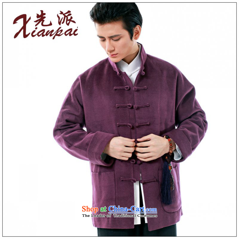 To send the new spring and autumn Tang Dynasty Men long-sleeved stylish China wind cashmere overcoat traditional even cuff thick new Chinese collar high-end in older wool tops purple cashmere Dress Casual jacket聽M  聽new products under the concept of pre-s