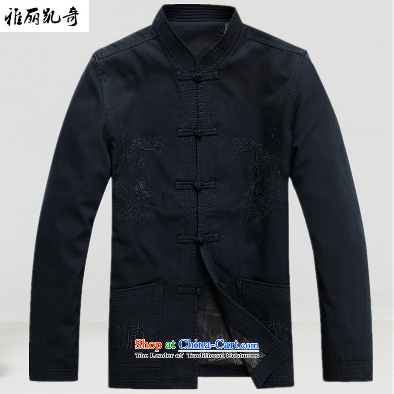 Alice Keci China wind Pure Cotton Men Tang dynasty male long-sleeved sweater Chinese Winter Winter Han-men and improved services in Nepal Cheongsams national retro cotton coat dark blue XXL