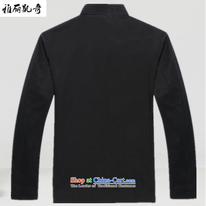 Alice Keci China wind Pure Cotton Men Tang dynasty male long-sleeved sweater Chinese Winter Winter Han-men and improved services in Nepal Cheongsams national retro cotton coat dark blue XXL, Alice keci shopping on the Internet has been pressed.