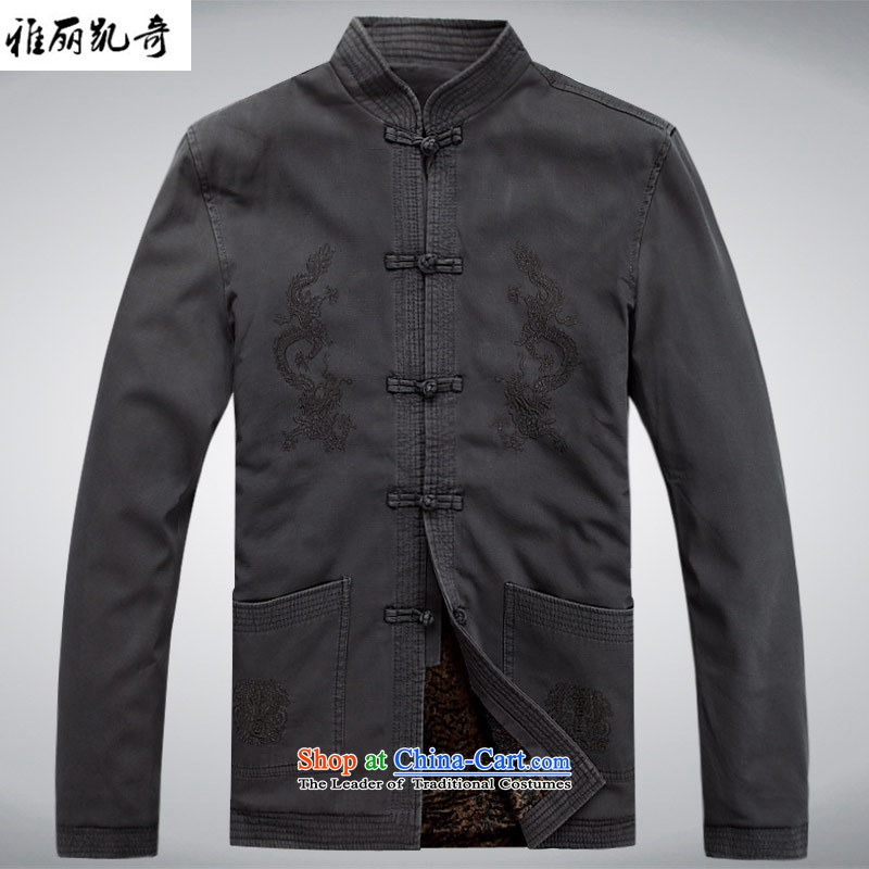 Alice Keci older people in Tang jackets men long-sleeved Tang Dynasty Chinese men disc buckle of autumn and winter clothes for men Tang blouses improvement of cotton coat carbon thick?M