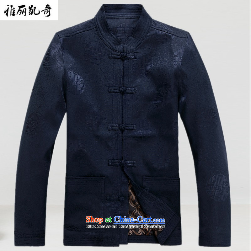 Alice Keci older men Drive-Up wedding celebration for the father is dark red grandpa winter of ethnic embroidered jacket coat Tang dynasty retro shirt dark blue燲L