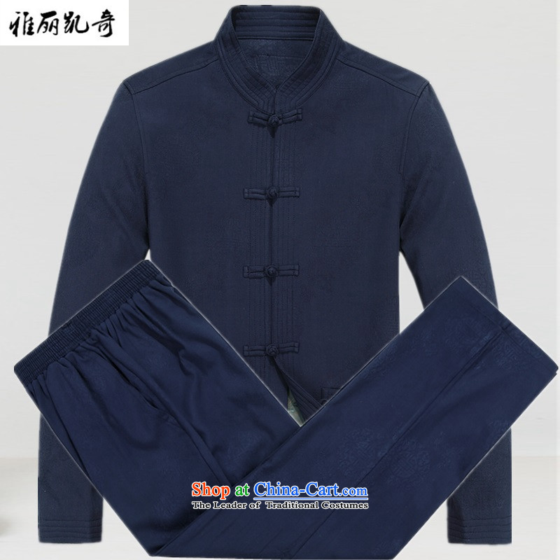 Alice Keci men jacket, a middle-aged man winter coats Tang dynasty men fall/winter collections of older persons for autumn and winter coats and Stylish retro men's dress dark blue sleeve improved blouses and trouser press�M
