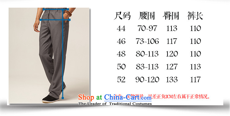 The new summer 2015 FZOG leisure men loose China wind gray long pants Tang dynasty breathability and comfort Gray聽L picture, prices, brand platters! The elections are supplied in the national character of distribution, so action, buy now enjoy more preferential! As soon as possible.