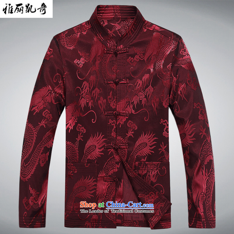 Alice Keci elderly men in Tang Dynasty Chinese jacket of autumn and winter father boxed loose ball larger services retro China wind Han-improved retro jacket red T-shirt�XXL