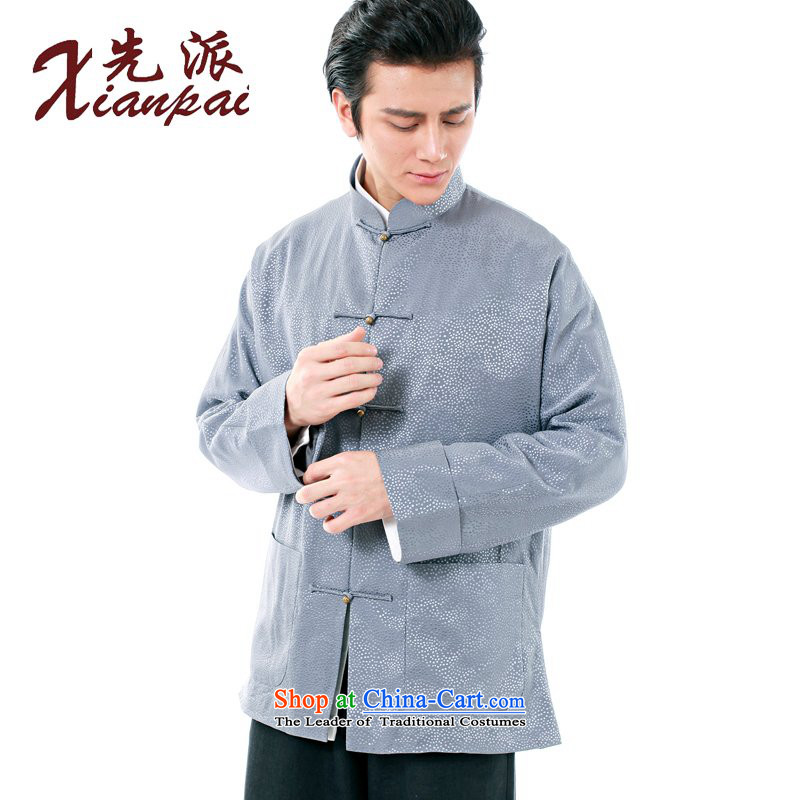 The dispatch of the Spring and Autumn Period and the Tang dynasty men silk band high-end dresses sauna new Chinese father Long-sleeve traditional feel China wind youth arts fan tray clip collar XL gray wave point silk jackets燣