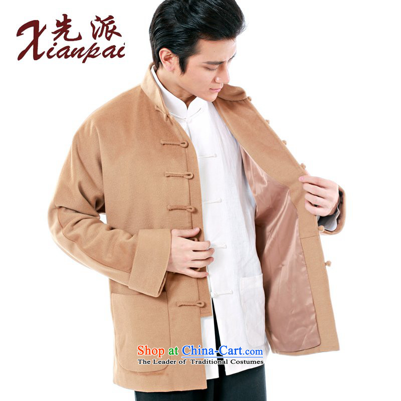 To send the new Man Tang blouses spring and autumn jacket stylish China wind long-sleeved to Father cashmere overcoat traditional feel Chinese thick-sleeved design beige cashmere overcoat�XL �new products under the concept of pre-sale 3 day shipping