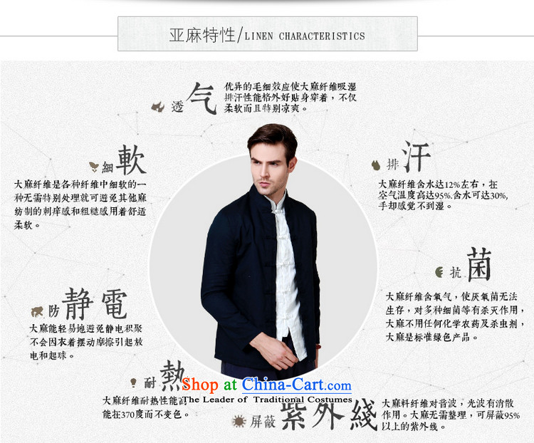 The new 2015 Yang Shuai cotton linen men Tang dynasty China wind long sleeved shirt collar shirt wild Chinese white shirt聽40/170 forming the picture, prices, brand platters! The elections are supplied in the national character of distribution, so action, buy now enjoy more preferential! As soon as possible.