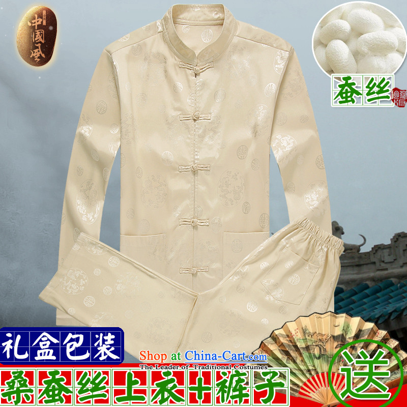 ? clothes + pants mr.baidis ? men Tang Dynasty Package long-sleeved Han-contemptuous of Huang�XXXL-190 CT102