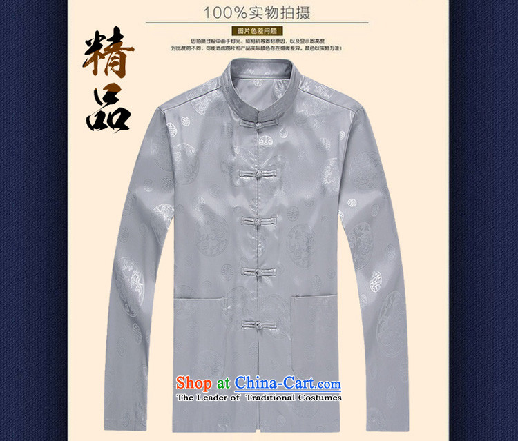 【 clothes + pants mr.baidis 】 men Tang Dynasty Package long-sleeved Han-CT102 XL-180 Classic Blue Photo, prices, brand platters! The elections are supplied in the national character of distribution, so action, buy now enjoy more preferential! As soon as possible.