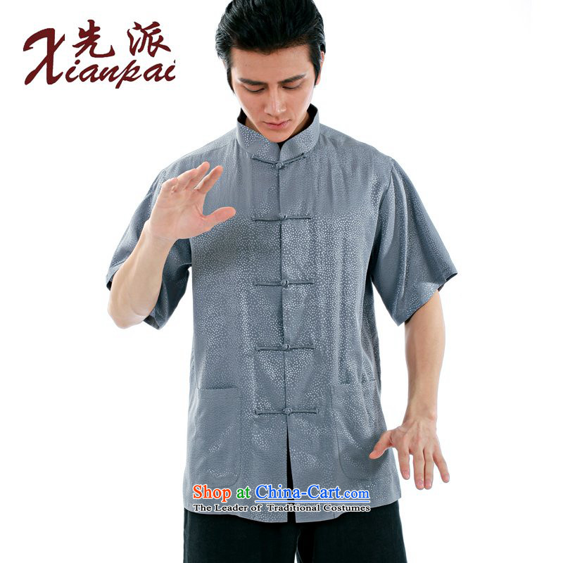 The dispatch of summer Silk Satin Men Sauna wave youth Tang Dynasty Short-Sleeve Mock-Neck liberal Chinese China wind up charge-back collar Tang dynasty summer silk Chinese short-sleeved gray sauna band short-sleeved T-shirt�M