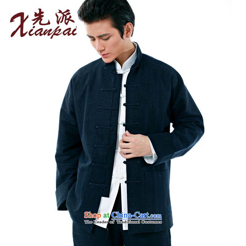 The dispatch of the Spring and Autumn Period and the Tang Dynasty Men long sleeve mock linen pants cotton linen traditional Chinese father dress deep new blue linen coat?M