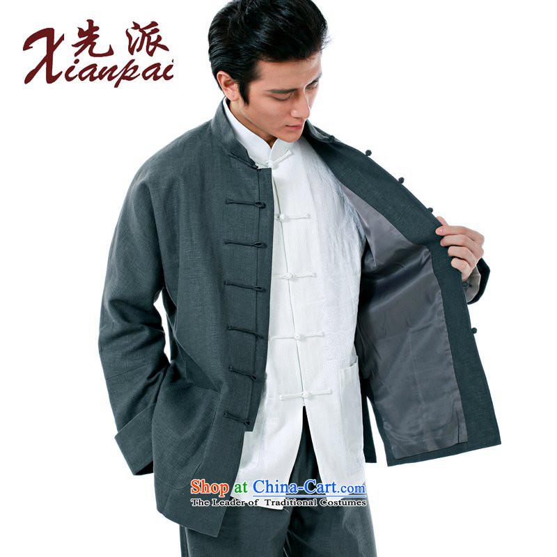The dispatch of the Spring and Autumn Period and the Tang Dynasty Men long-sleeved garment collar disc is loaded clip Chinese jacket new conference clothing China Wind Jacket gray linen jacket only?M